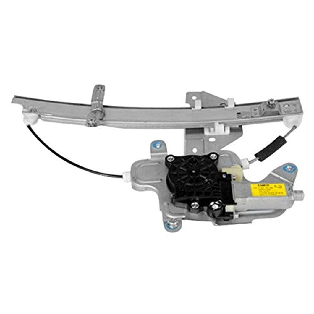 ACDelco 22730702 GM Original Equipment Rear Passenger Side Power Window Regulator and Motor Assembly