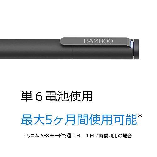 41v3PGQr2pL-ワコムの「BAMBOO Ink」をPixelbook用にいまさら購入したのでレビュー