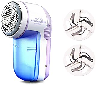 Flyco PR1501 Lint Remover Electric Machine Clothes Fuzz Pills Shaver for Sweaters/Curtains/Carpets Clothing Lint Pellets Maquina