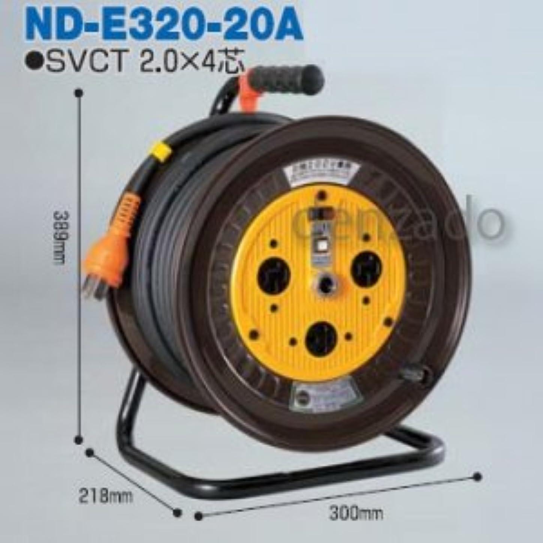 寄付自動化単なる日動工業 三相200V 一般型ドラム 屋内型 アース無 φ35 3P 20A 250V コンセント数:3 長さ20m VCT2.0×3 ND-320-20A