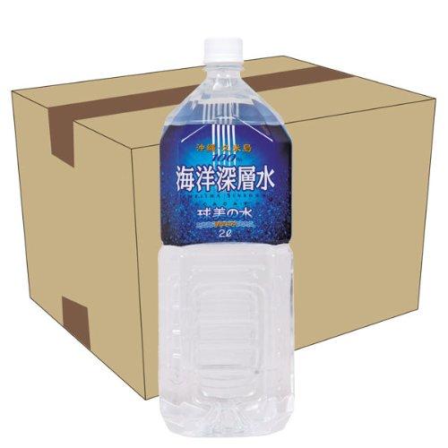ケース販売 久米島海洋深層水 球美の水 硬度250 2L×6本