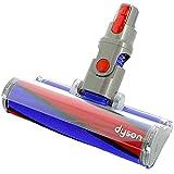 Dyson - Spazzola a rullo morbido, a sgancio rapido, per V7 e SV11