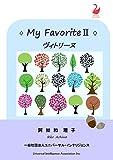 My Favorite2 -Vitrine- (Japanese Edition)