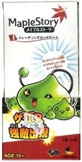 メイプルストーリー iTCG 第2弾拡張パック 「ザ・ボス 強敵出現」 BOX