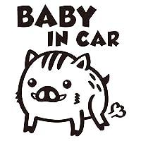imoninn BABY in car ステッカー 【シンプル版】 No.74 イノシシさん(ウリ坊) (黒色)