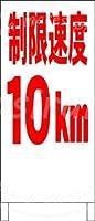「制限速度10km」 ティンメタルサインクリエイティブ産業クラブレトロヴィンテージ金属壁装飾理髪店コーヒーショップ産業スタイル装飾誕生日ギフト