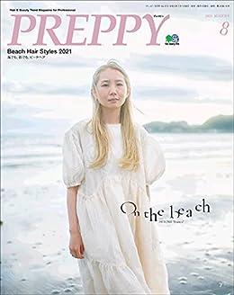 [雑誌] PREPPY 2021年08月号