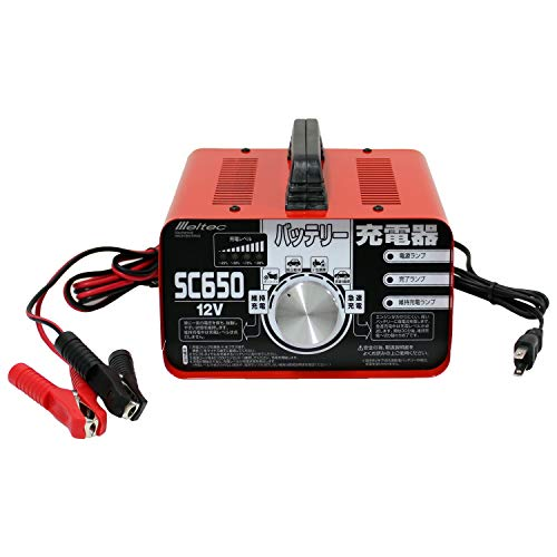 メルテック バッテリー充電器(バイク~普通自動車) 正式PSE取得 DC12V用 定格6.5A 急速・維持充電機能付 Mel...