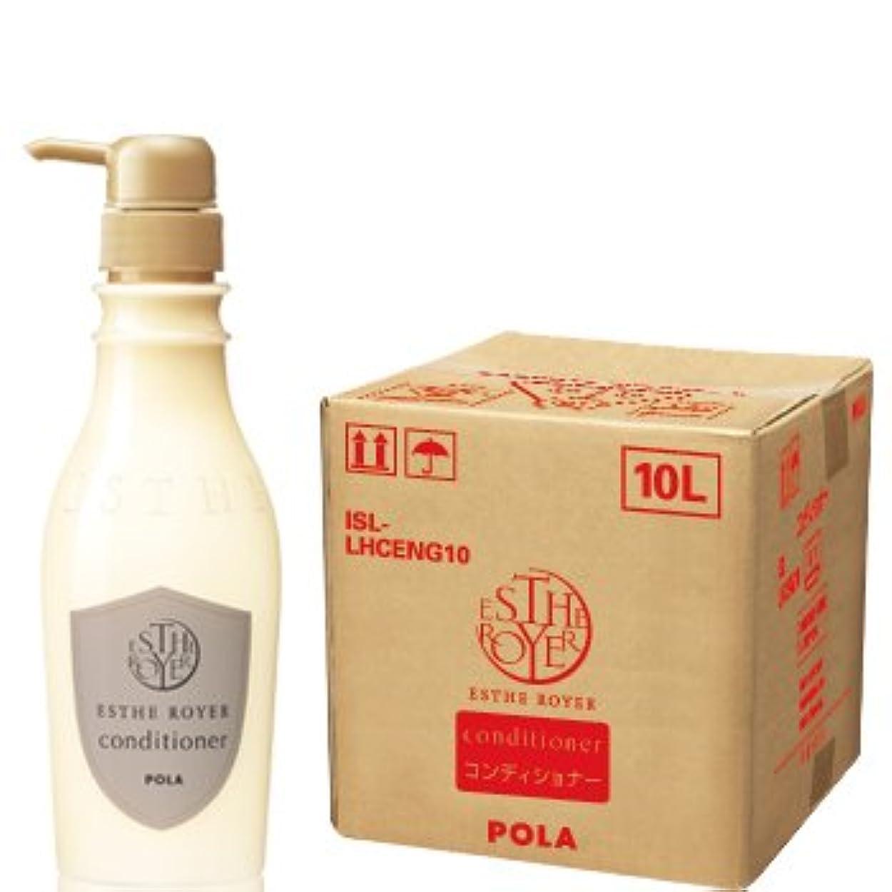 潜在的な優遇魅力POLA エステロワイエ業務用 コンディショナー 10L (1セット10L入)