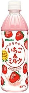サンガリア まろやかいちご&ミルク 500mlペットボトル×24本入×(2ケース)