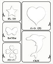 フェイス&ボディペイント用ステンシルシート☆5種