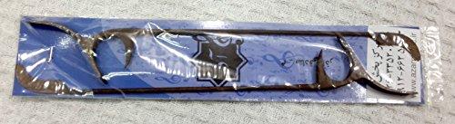 mezrab Hammer für Persian Santoor Holzschläger SANTUR