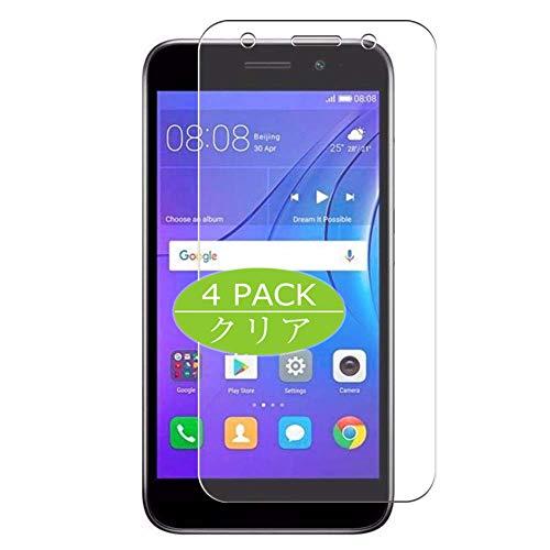 VacFun 4 Piezas HD Claro Protector de Pantalla Compatible con Huawei Y5 Lite 2017, Screen Protector Sin Burbujas Película Protectora (Not Cristal Templado) New Version