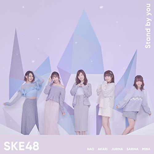 Stand by you SKE48