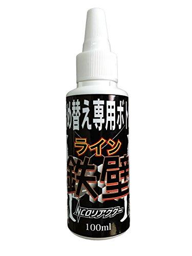Nature Boys(ネイチャーボーイズ) ラインコーティング剤 NCOリアクター ライン用・詰替 NC-H02