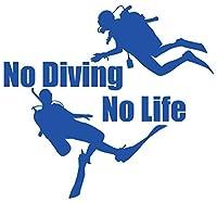 カッティングステッカー No Diving No Life (ダイビング)・2 約180mmX約195mm ブルー 青