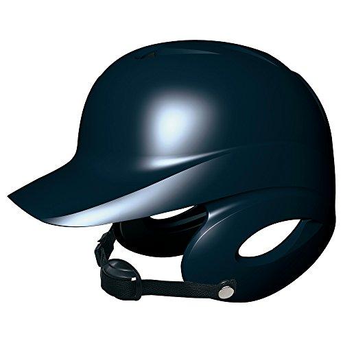 SSK(エスエスケイ) 野球 少年硬式用両耳付きヘルメット H5500 ネイビー(70) Sサイズ