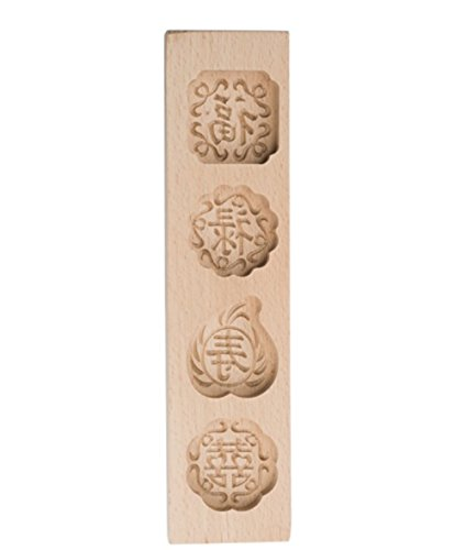 JKLcom Moon Cake Mold Wooden Chinese Moon cake Mold Mooncake Mold Press Wooden Cookie Mold Baking Mold Mid-autumn Festival Mooncake Mold,4 Cavities(Fu Lu Shou Xi)