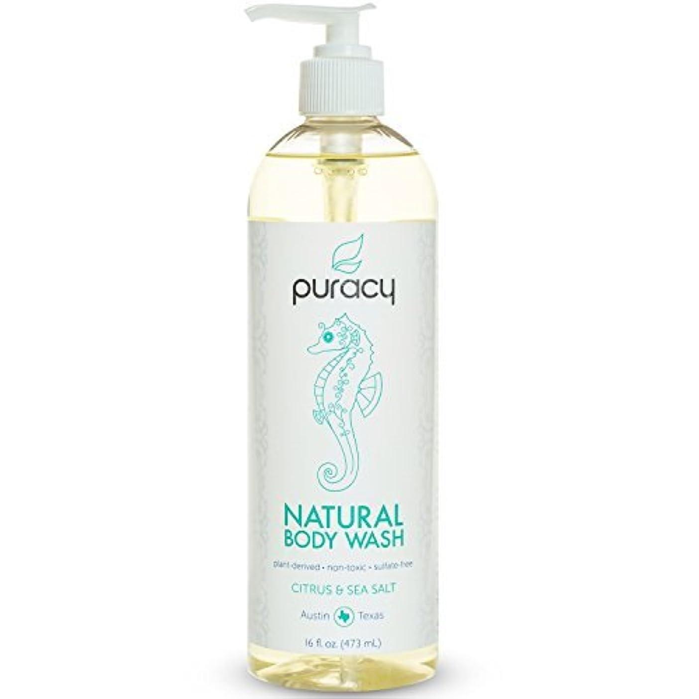 素晴らしいです警官太鼓腹Puracy Natural Body Wash Citrus and Sea Salt 16 Fluid Ounce [並行輸入品]