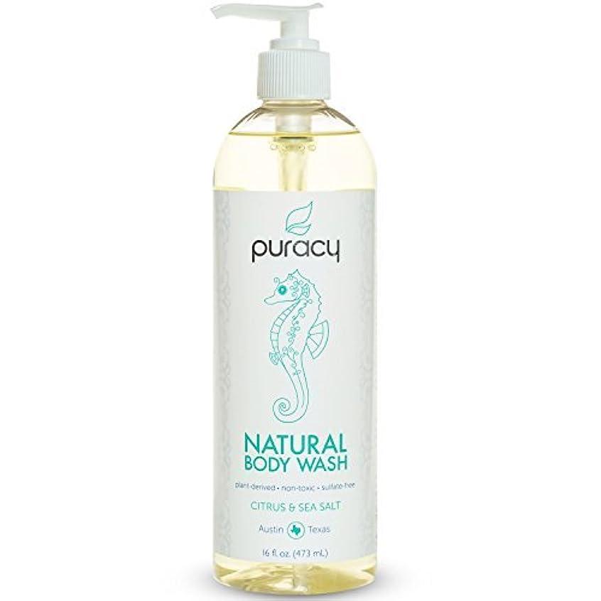 また明日ね名詞ハードウェアPuracy Natural Body Wash Citrus and Sea Salt 16 Fluid Ounce [並行輸入品]