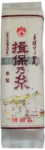 手延べ素麺揖保乃糸 特級品 (300g×30袋)