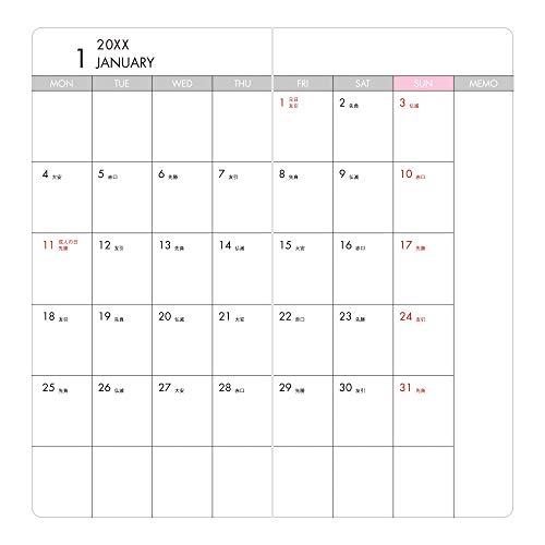 デザインフィルミドリビジネスダイアリー手帳2021年スリムマンスリーPS-432239006(2020年12月始まり)