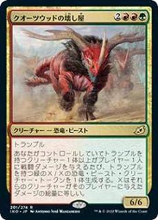 【FOIL】マジックザギャザリング IKO JP 201 クオーツウッドの壊し屋 (日本語版 レア) イコリア:巨獣の棲処 Ikoria: Lair of Behemoths