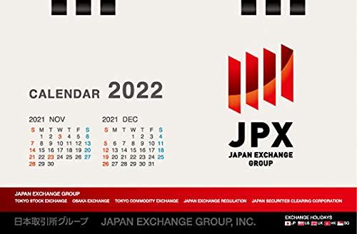 2022 JPX Desk Calendar(2022年JPXカレンダー 英語版)