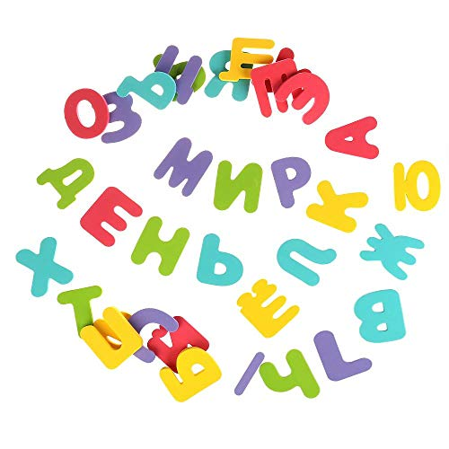 Russian Alphabet Toys Letters of The Russian Alphabet Bath and Learning Toys Set 2.7 x 8.7 x 10.6-inch Russian ABC Toys