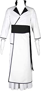 Chong Seng CHIUS Cosplay Costume Outfit for First Espada Coyote Starrk Arrancar Version 1