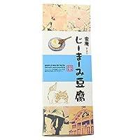 化粧箱入りじーまーみ豆腐 65g×3個入×1箱 安庵 ピーナツから作られたもっちり食感のデザート 濃厚な味わいとなめらかな舌触り お土産