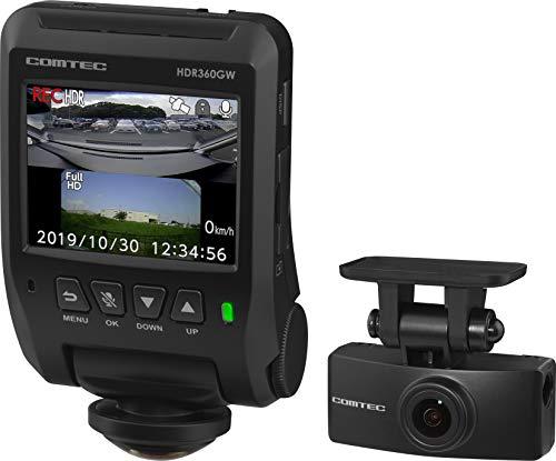 コムテック 360度全方向カメラ+リヤカメラ搭載 ドライブレコーダー HDR360GW 340万画素 ノイズ対応 夜間画像補正 LED信号対応 専用microSD(32GB)付Gセンサー GPS 12/24V対応 3年保証 日本製 駐車監視機能付 補償サービス2万円 COMTEC