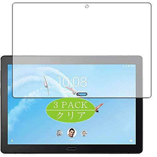 Amazon Lenovo Tab P10