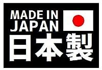 MADE IN JAPAN 日本製 マグネットステッカー2枚セット