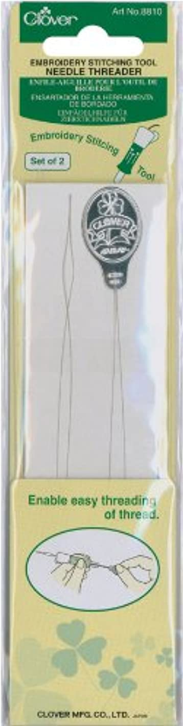 Clover Embroidery Stitching Tool Needle Threader-2/Pkg (8810)