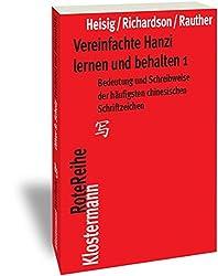 Vereinfachte Hanzi lernen und behalten