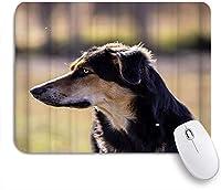 VAMIX マウスパッド 個性的 おしゃれ 柔軟 かわいい ゴム製裏面 ゲーミングマウスパッド PC ノートパソコン オフィス用 デスクマット 滑り止め 耐久性が良い おもしろいパターン (犬は遠くを見つめる)