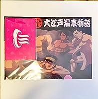 ゴールデンカムイ 大江戸温泉物語 クリアファイル+ポップアップカード
