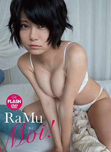 RaMu Moi ! KOBU-004 [DVD]