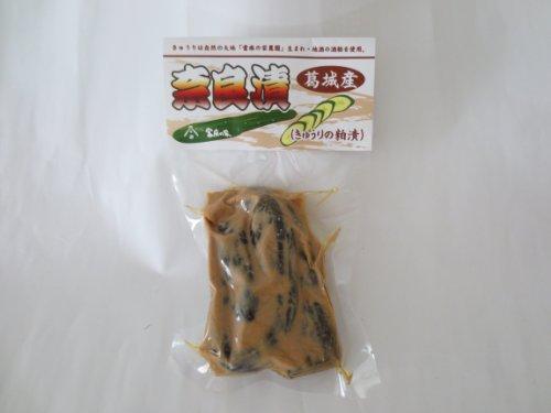 奈良漬 キュウリ かす漬け 合成保存料 合成着色料 無添加 奈良県産