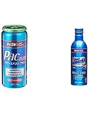 WAKO'S(ワコーズ) パワーエアコン プラス A052 & CLB クーラントブースター LLC性能復活剤 250ml R140【セット買い】