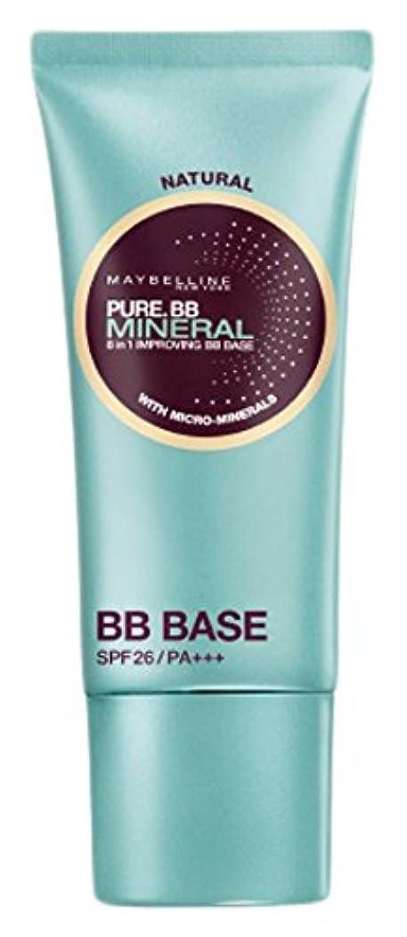 ナビゲーションに同意するバーガーメイベリン ピュアミネラル BB ベース 01 ライト