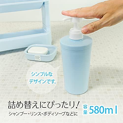 リスディスペンサーH&Hパステルピンク580ml『防カビ加工』日本製