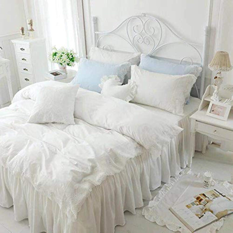 媒染剤フラスコ不確実A-4寝具カバー ベッド用品布団カバー 枕カバー シーツ3-4点セット大人気 (ホワイト, シングル)