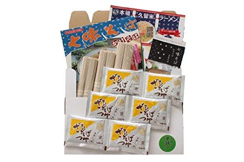 お試しセット 本場九州の本返しざるそば4食&冷し鰹だしで食べる!つけ麺4食セット(2種:8人前)【※メール便商品】