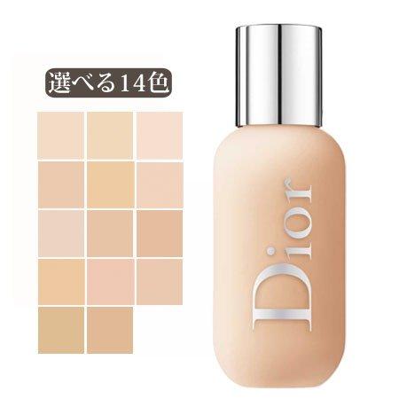 ディオール バックステージ フェイス&ボディ ファンデーション 0N~2.5N 選べる14色 -Dior- 0Wウォーム