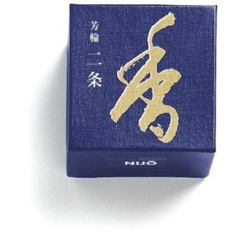 ジャンル平和ヘルパー松栄堂 芳輪 二条 うず巻型 10枚入