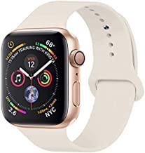 YC YANCH Compatible with for Apple Watch Band 42mm 44mm, Soft Silicone Sport Band Replacement Wrist Strap Compatible with for iWatch Series 5/4/3/2/1, Nike+, Sport, Edition, S/M, Antique White