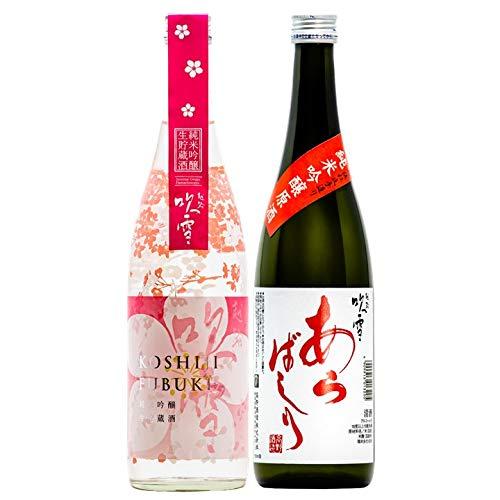 春季限定 日本酒 飲み比べ セット さくらボトル あらばしり 720ml×2本 辛口 のみくらべセット 酒 お酒 4合瓶 純米吟醸酒 越路吹雪 お花見 母の日 ギフト プレゼント 新潟 高野酒造