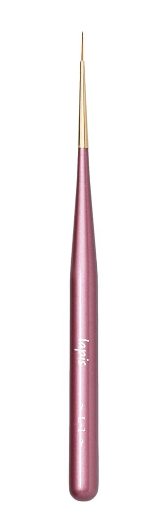 ストレージ地殻平均【Amazon.co.jp限定】Lapis ジェルネイルブラシ ライナーロング L-1(ピンク)